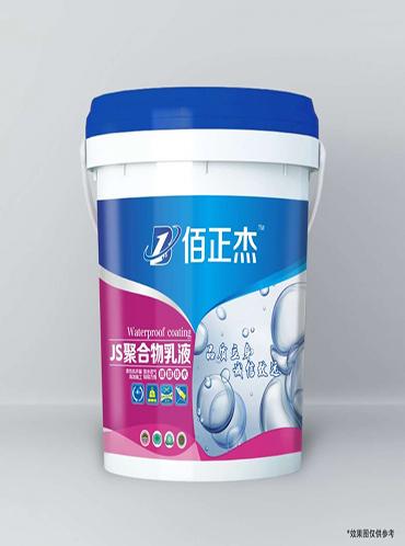 江西18kgJS聚合物乳液