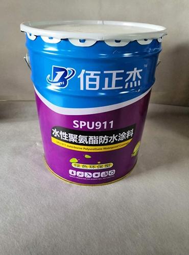 SPU水性聚氨酯
