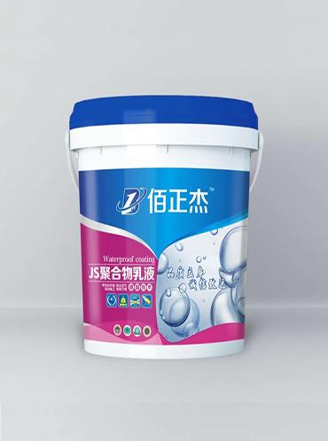 18kgJS聚合物乳液