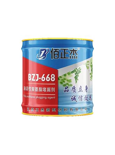江西油溶性注浆液